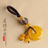 創意玉石菩提蓮花男女情侶汽車鑰匙扣包包掛件生日禮品【聚寶屋】