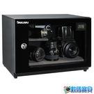 SAMURAI 新武士 GP3-25L 容量25公升 電子觸碰螢幕藍光式防潮箱 五年保固 功率5W 重量6.5kg (劉氏公司貨)