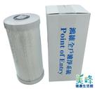 濾博士全戶濾淨系統專用鴻維原廠複合式濾心,台灣製造,雙效濾芯10吋大胖全戶濾心1200元