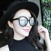 太陽眼鏡時尚炫彩反光款墨鏡女韓國太陽鏡復古方框男士大框圓臉眼鏡潮 全館免運