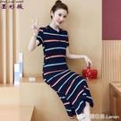 藍色條紋t恤裙女夏季新款寬松遮肚子過膝長裙洋氣大碼洋裝 檸檬衣舍