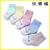 兒童襪子 5雙裝 兒童襪子款童襪寶寶嬰兒襪