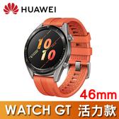 HUAWEI WATCH GT 活力款 46mm 智慧手錶 (鈦灰色/橘色氟橡膠錶帶) FTN-B19