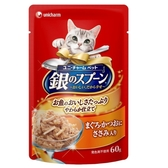 Unicharm pet 銀湯匙餐包 鮪魚+鰹魚+雞胸肉(60g)
