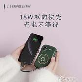 行動電源 行動電源10000毫安超薄小巧便攜創意復古大容量充電寶自帶線 好樂匯嚴選