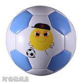雙魚3號足球兒童小學生幼兒園小孩少兒青少年訓練FP310足球  阿宅便利店
