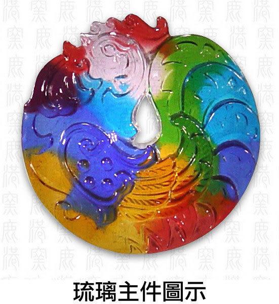 鹿港窯~居家開運M高水晶獎牌~雄雞躍天◆附精美包裝◆附古法制作珍藏保證卡◆免運費送到家