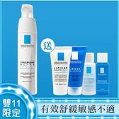 理膚寶水 多容安極效舒緩修護精華乳40ml 安心霜清爽型 有效舒緩敏弱肌組