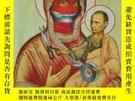 二手書博民逛書店我愛搖滾樂罕見2012(125期)無附送Y25299 出版2012