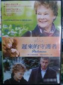 挖寶二手片-G14-005-正版DVD*電影【遲來的守護者】-茱蒂丹契*史提夫庫根