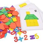 智力兒童拼圖玩具2-3-4-5-6歲男女孩早教益智木質七巧板寶寶拼板 美好生活居家館