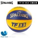 SPALDING 斯伯丁 TF-33 Gold W/FIBA PU籃球 6號 SPA76257 原價1580元