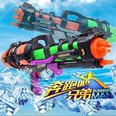 兒童大容量水槍男孩女孩超高壓夏天戲水沙灘潑水節漂流玩具