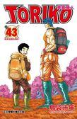 美食獵人TORIKO(43完)