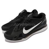 Nike 網球鞋 Zoom Vapor PRO HC 黑 白 氣墊 男鞋 運動鞋【ACS】 CZ0220-024