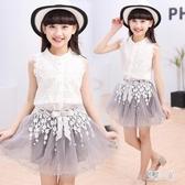 潮流時尚洋氣兒童連身裙中大童套裝夏季新款女童短袖兩件式洋裝 CJ3823『易購3c館』