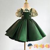 女童連身裙洋裝生日兒童禮服裝女孩短袖蛋糕公主裙【淘嘟嘟】