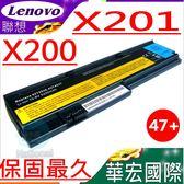 LENOVO 電池(保固最久)-聯想 X201,X201S,X201i,X200,X200S,42T4534,42T4536,42T4540,42T4646,42T4542,43R9255