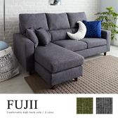 L型沙發 高椅背設計 FUJII藤井舒適獨立筒L型布沙發/2色/H&D東稻家居