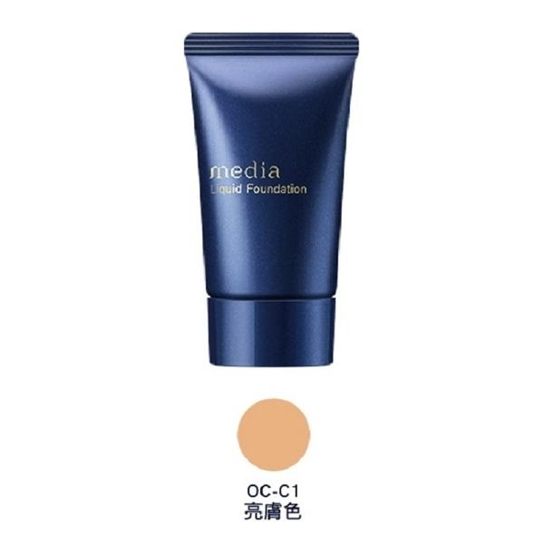 防曬保濕礦物粉底液(亮膚色) OC-C1 (25g)