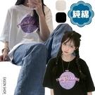 EASON SHOP(GQ0951)韓版100%純棉紫色塗鴉字母印花落肩寬鬆圓領五分短袖素色棉T恤女上衣服大碼寬版