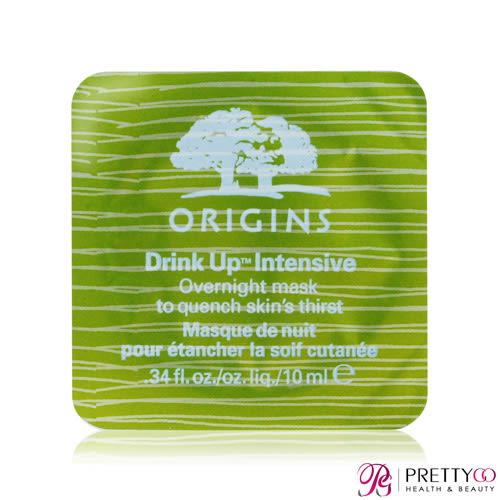 ORIGINS 品木宣言 一飲而盡深度滋潤面膜(10ml)-百貨公司貨【美麗購】