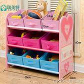 卡通兒童玩具收納架幼兒園寶寶玩具架子收納盒整理架分類架置物架igo 美芭印象