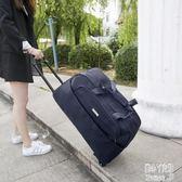 旅行包女行李包男大容量拉桿包韓版手提包休閒折疊登機箱包旅行袋 JY4960【潘小丫女鞋】