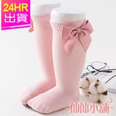 兒童襪子 兩入組 粉S~L 可愛大蝴蝶兒童中筒襪 素色長襪 小童中童 仙仙小舖