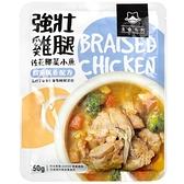 狗狗90%鮮食強壯雞腿主食餐包150g-狗餐包藍