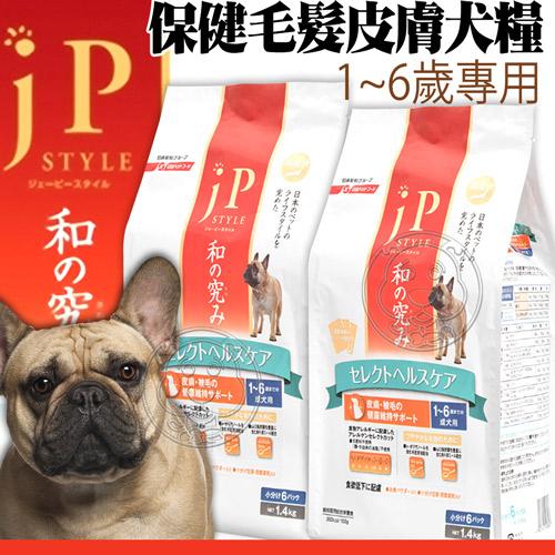 【培菓平價寵物網】日本日清》JP保健毛髮皮膚狗飼料1~6歲專用-2.1kg