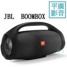 平廣 正品台灣公司貨保固一年 JBL BOOMBOX 藍芽喇叭 可IPX7 防水 可攜式戶外