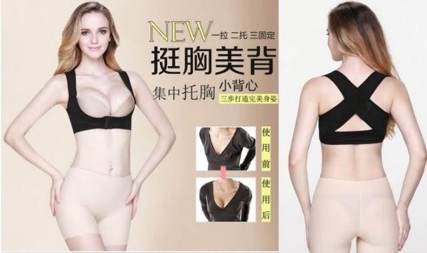 ★草魚妹★H291美背交叉設計托胸提高胸部美體內衣背心小可愛,售價250元
