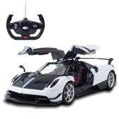 【瑪琍歐玩具】1:14 Pagani Huayra BC(手動開門) 遙控車/75400