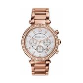 【Michael Kors】美式奢華晶鑽時尚經典腕錶-玫瑰金/MK5491/台灣總代理公司貨享兩年保固