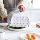 加厚 圖騰保溫菜罩 可折疊 保溫 菜罩 ...