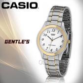 CASIO 卡西歐 手錶專賣店 MTP-1128G-7B 男錶 不鏽鋼錶帶 防水 定期報時 折疊式錶扣