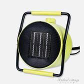 暖風機迷你家用浴室熱風辦公室節能小型取暖器衛生間超靜音電暖腳·蒂小屋