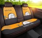 汽車坐墊 卡通汽車坐墊夏季涼墊透氣女神網紅四季通用單片三件套涼席網座墊