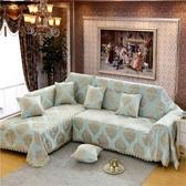 沙發防塵罩沙發巾全蓋沙發套罩簡約布藝座墊【聚寶屋】