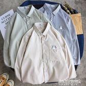 襯衫長袖男 復古清新條紋長袖襯衫秋裝韓風青少年潮男女寬鬆襯衣  傑克型男館