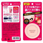 日本magical puff 神奇吸油補妝魔術粉撲(1入)【小三美日】