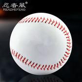 棒球壘球手工縫紉實心棒球壘球成人學生練習考試【非凡】