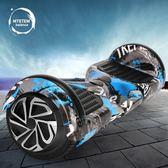 平衡車 Mtetem兩輪電動扭扭車成人體感漂移越野代步車兒童雙輪智慧平衡車 LP
