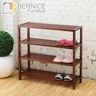 Bernice-維樂實木鞋架-DIY