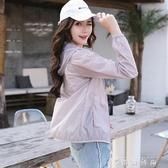 夏季新款短款百搭防曬衣女學生服韓版薄款寬鬆防曬衫仙女外套 时尚潮流