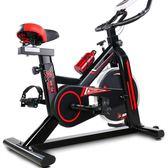 健身車家用靜音室內運動健身車材腳踏運動自行車健身器    古梵希igo