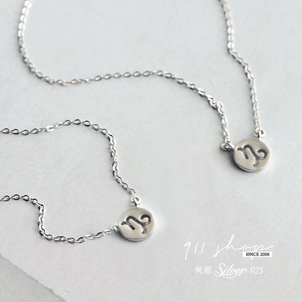 Brisk.925純銀鏤空星座符號圓牌短項鍊鎖骨鏈【s159】*911 SHOP*
