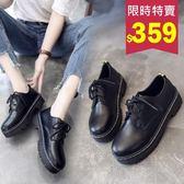 包鞋.英倫風圓頭復古經典小皮鞋.白鳥麗子