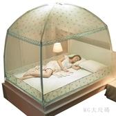 印花蒙古包蚊帳1.8m床1.5雙人有底三開門支架家用單人宿舍 QQ26397『MG大尺碼』